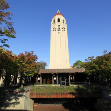 スタンフォード大学<br />フーヴァー研究所