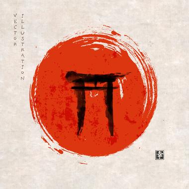 国家と神道