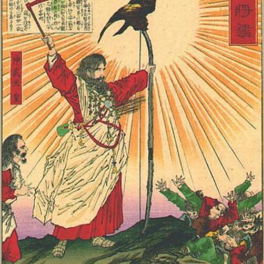 日本國史の潰し方