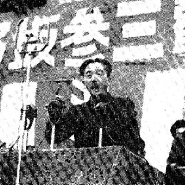 平和革命論