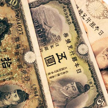 紙幣と肖像