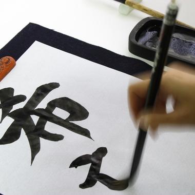 漢字廃止論