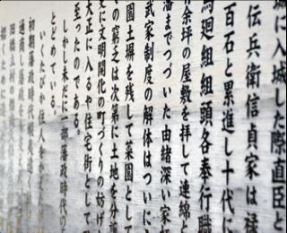 漢字無用論|著作アーカイブ|國破れてマッカーサー|第2部 戦後の悲劇 ...